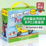 皮特猫英文原版绘本 12册 Pete the Cat Phonics Box I Can Read 自然拼读系列盒装
