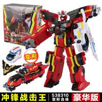 巨神战击队3超救分队2爆裂战机王合体机器人玩具
