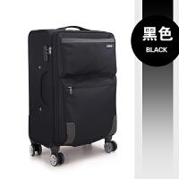 拉杆箱万向轮旅行箱包20寸登机箱密码拖箱行李箱24寸男女28寸箱子