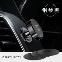 车载手机支架吸盘式汽车用磁性磁铁放车上支撑磁吸导航车内多功能 汽车用品