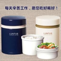 日本ASVEL不锈钢学生保温桶双层饭盒儿童便当盒日式可微波加热