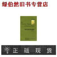 【二手正版9成新现货包邮】哥伦比亚美国诗歌史帕里尼(Parini,J.)外语教学与研究出版社