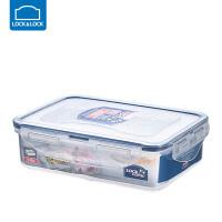 乐扣乐扣保鲜盒塑料微波炉饭盒密封盒便携分隔便当盒水果盒 550ml【2分隔】