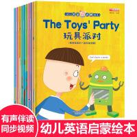 幼儿英语启蒙绘本全10册 英文绘本 英语幼儿0-3岁有声绘本小学一二三年级 幼儿英语启蒙教材分级阅读预备级 培生英语
