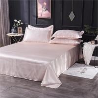 宿舍床单女光面单人夏凉布睡衣小孩慵懒卧室床垫洋气粉色天蓝色女