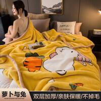 棉毯 冬天双层拉舍尔毯子冬季加厚保暖法兰绒床单人宿舍学生珊瑚绒毛毯被子