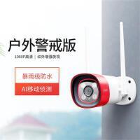 360防水版摄像头1080p户外手机远程无线wif高清夜视监控摄像机家用商用网络看店看车智能摄像机