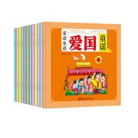 童谣童谣全套12本 儿歌宝宝早教我会念儿歌 妈妈陪孩子念的中华四季歌谣 儿童三字图画书100首 一二年级课外书读读绘本