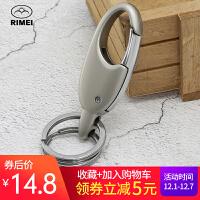 日美钥匙扣男士钥匙链汽车钥匙挂件男女生腰挂创意简约钥匙圈礼品