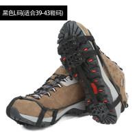 户外冰爪雪地冰面防滑鞋套简易雪爪登山攀岩装备鞋钉钢链10齿冰抓 8