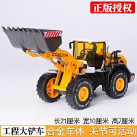彩珀合金挖土机模型 儿童玩具小汽车压路机 仿真翻斗车工程车模型 大铲车