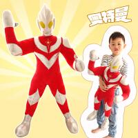 大号奥特曼毛绒玩具公仔 咸蛋超人玩偶布娃娃 男孩生日礼物 奥特曼 70cm