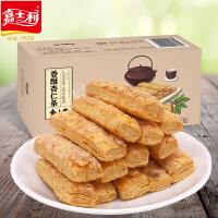 嘉士利 金山客香酥杏仁条 176g 盒装 休闲零食 饼干糕点
