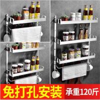免打孔厨房收纳架多层置物架碗筷收纳盒卫生间置物架刀架碗架壁挂 6nz