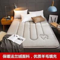 羊毛床垫床褥加厚保暖1.5m床法兰绒床垫子1.8m床2米双人榻榻米1.2
