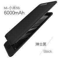 优品小米5S背夹充电宝小米5/5x专用电池5s手机壳式5C无线充电器5X 小米5S 黑色