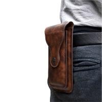 苹果通用腰带手机腰包竖款腰挂式皮套中老年人手机保护套袋穿皮带男士手机壳华为手机套男款防摔