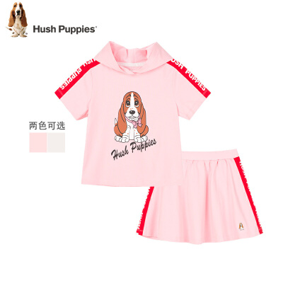 【3件3折:149元】暇步士童装女童套装2020夏装新款儿童短袖T恤半身裙中大童二件套 儿童节大促 暇步士童装限时149元3件