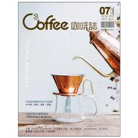 进口年刊杂志订阅 Coffee咖啡�I 咖啡资讯杂志 台湾繁体中文版 咖啡豆种类 咖啡烘焙期刊杂志 咖啡专业知识类杂志 年
