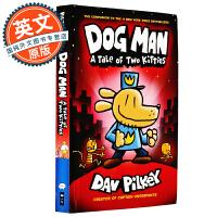 英文原版童书 Dog Man 3: A Tale of Two Kitties 神探狗狗的冒险3 【内裤超人队长作家D