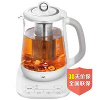 美的(Midea)养生壶 1.5L电水壶 焖煮 燕窝炖 茶壶 加厚 玻璃药壶 隔水炖 养生壶 MK-GE1501A
