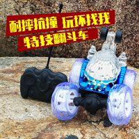 大号特技翻斗车翻滚车充儿童电动遥控汽车越野车男孩遥控车玩具车