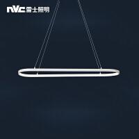 雷士照明简约现代客厅灯创意个性大气餐厅灯北欧风格led吊灯灯具
