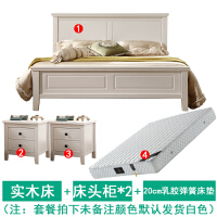 美式实木床1.8米 双人床 现代简约 卧室主卧1.5米床储物白色家具 床+2柜+20cm乳胶床垫 【备注颜色】 180