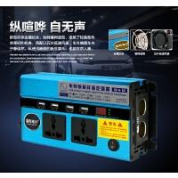 车载逆变器12V24V转220V电源转换器大功率1000W多功能汽车变压器
