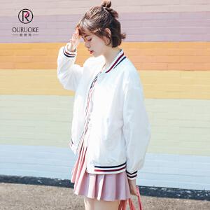 欧若珂 2018秋季新款韩版学生bf宽松棒球服开衫夹克原宿风百搭短外套女