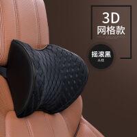 汽车头枕护颈枕脖子靠枕车用枕头套装可爱车载用品腰靠车饰靠背垫