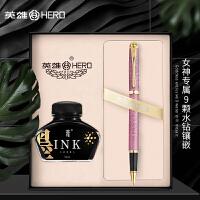 英雄(HERO)钢笔 1520绒砂男女多彩细尖铱金礼品钢笔/墨水笔 钢笔 英雄钢笔 签字笔 办公文具