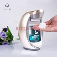 智能泡沫洗手液机自动皂液器感应洗手机洗手液器洗手液瓶子