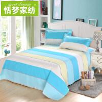 老粗布床单三件套加厚纯棉双人床上三件套1.5m1.8米被单