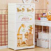 衣柜婴儿整理柜储物柜儿童五斗柜子加厚抽屉式收纳柜塑料宝宝