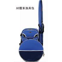 钓椅包鱼护包海竿包鱼竿包加宽渔具包钓鱼包多功能防水渔具双肩包 蓝色 三合一蓝色80CM