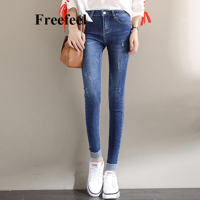 Freefeel2018春夏新款牛仔裤女装折边长裤韩版修身显瘦铅笔裤
