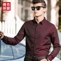 传奇保罗男士商务衬衫长袖 2018秋季新款修身中年休闲条纹衬衣男718729A