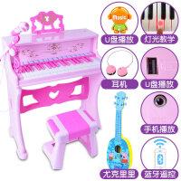 �和��子琴可��奏1-3-6�q5女孩����早教初�W者小孩�琴玩具 粉色 �{牙�o� 手�C播放 �艄饨�W【佩奇吉他+U�P
