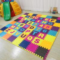 加厚爬行垫儿童爬爬垫婴儿游戏垫26字母数字拼图泡沫地垫 边条款 单片30*30*1.2cm