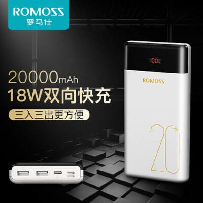 【包邮】罗马仕充电宝20000毫安大容量18W快充通用苹果便携移动电源 液晶显示 可上飞机 三个USB输出 20000毫安18W快充