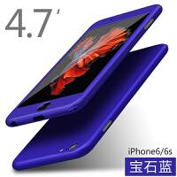苹果6手机壳iphone6Plus全包边防摔套创意6s潮男sp磨砂硬壳黑女p