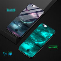 苹果6潮牌男女手机壳iPhone6防摔夜光A1586玻璃壳A1589全包4.7寸