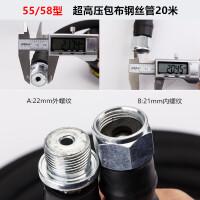 洗车机高压钢丝管配件280/380/55/58型清洗机水枪出水管SN8611