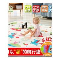XPE宝宝爬行垫游戏垫客厅加厚婴幼儿爬爬垫儿童游戏垫泡沫垫抖音
