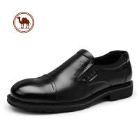 骆驼牌男鞋 秋季新款皮鞋男真皮爸爸鞋低帮男士商务休闲套脚
