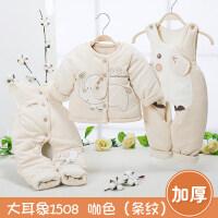 婴儿棉袄套装加厚彩棉背带裤男女宝宝冬装季新生儿棉衣三件套