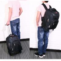 万向轮拉杆背包双肩旅行包男女两用行李箱大容量拉杆双肩包行李包