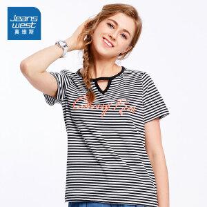 [尾品汇价:38.9元,20日10点-25日10点]真维斯女装 夏装圆领织间印花短袖T恤潮
