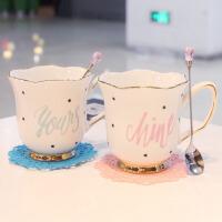 创意欧式咖啡杯 陶瓷马克杯花茶杯套装带勺情侣水杯子描金潮流水杯